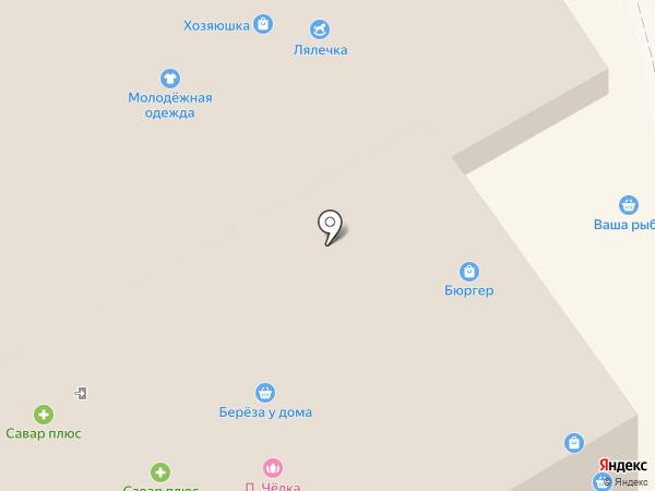 Консультационно-правовой центр на карте Зеленоградска
