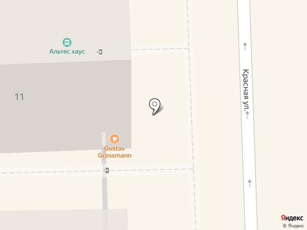 Альтес Хаус на карте Калининграда