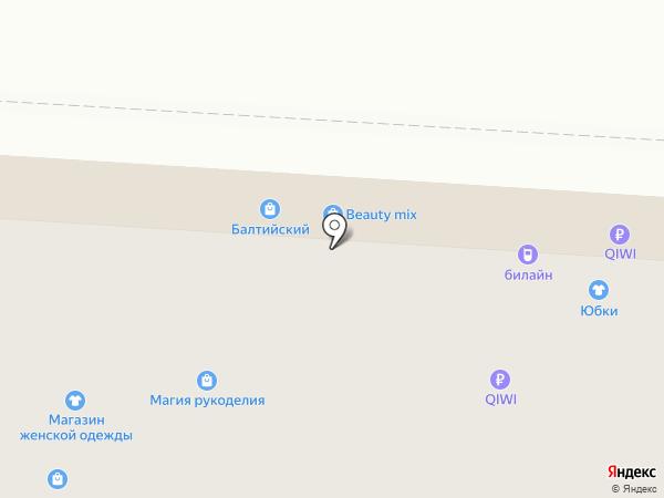 Магазин мужской одежды и обуви на карте Калининграда