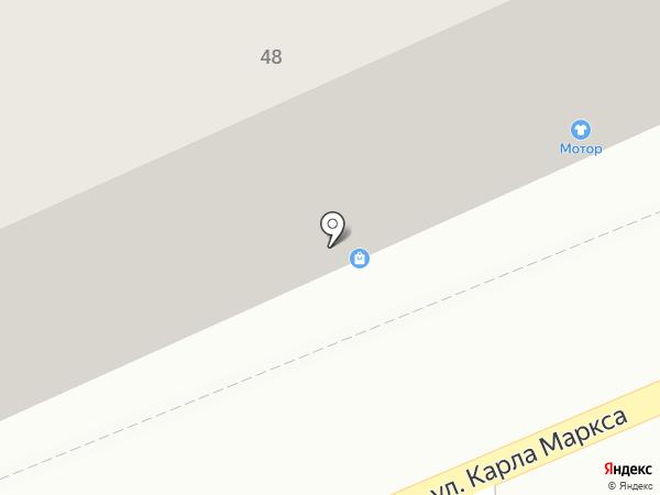 Все про мясо на карте Калининграда