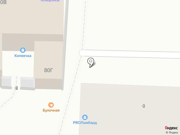 Первый Хлебозавод на карте Калининграда