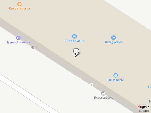 Мила-Транс на карте Калининграда