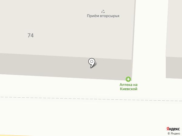 Фарма Вита на карте Калининграда