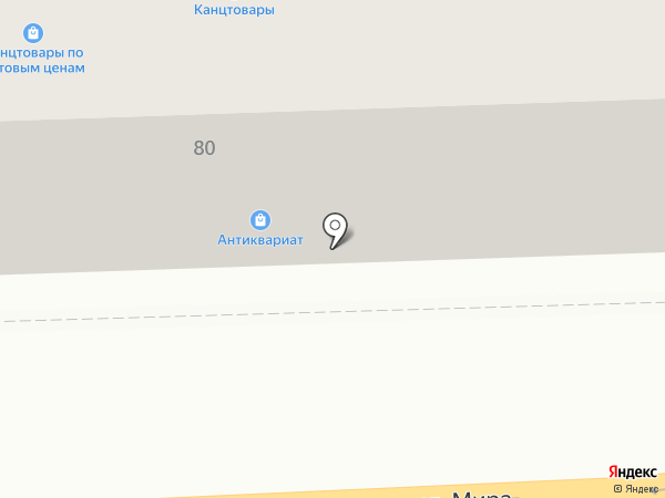 mrs.БИГУДИн на карте Калининграда