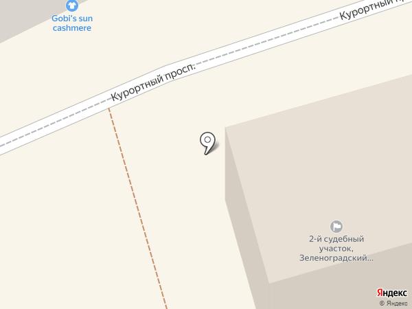 MALKOV STUDIO на карте Зеленоградска