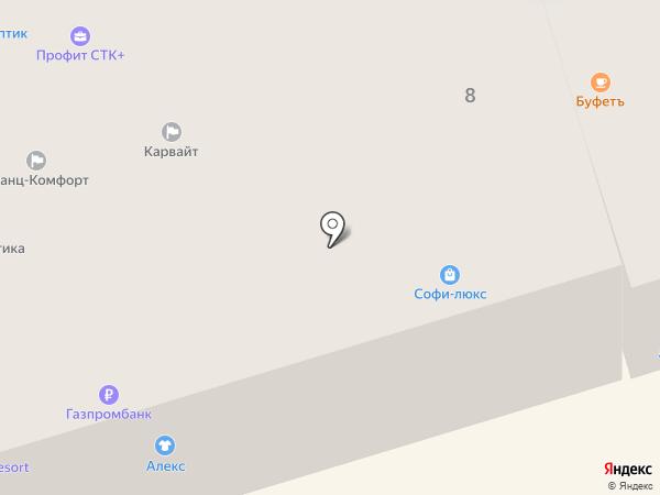 Магазин книг и канцтоваров на карте Зеленоградска