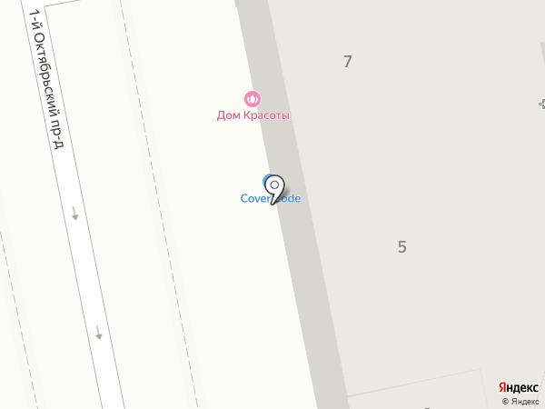 Calibeauty на карте Калининграда