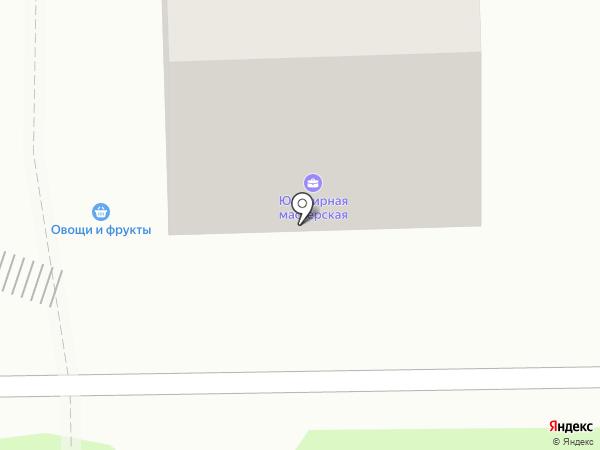 Магазин одежды на карте Калининграда