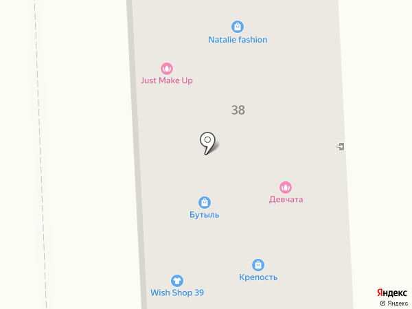 Букет Фантазий на карте Калининграда