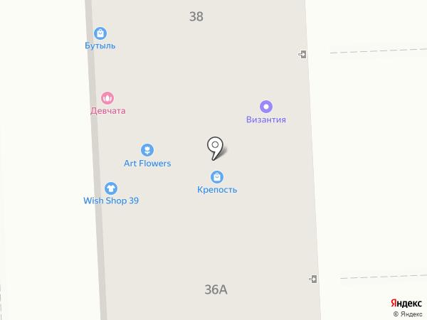 Ля Бутик`ъ на карте Калининграда