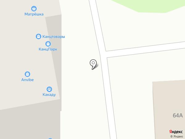 Лавка Бахуса на карте Калининграда