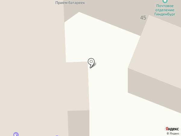 Банкомат, АКБ Связь-Банк на карте Калининграда