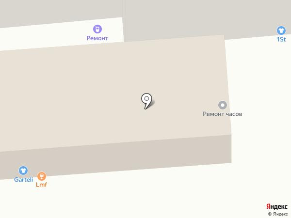 Vi-Discount на карте Калининграда