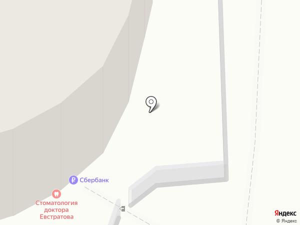 Стоматологическая клиника доктора Евстратова на карте Калининграда