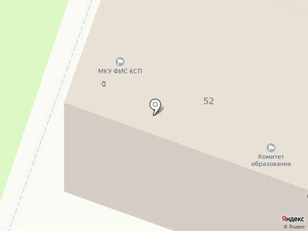 Инспекционно-правовой отдел комитета по социальной политике на карте Калининграда