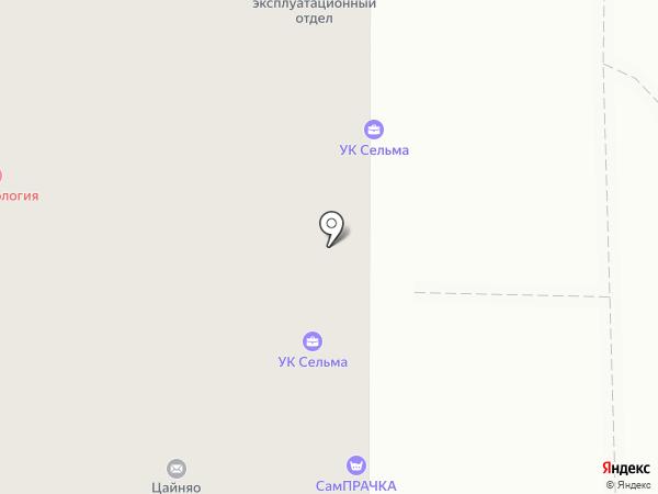О, Пивко! на карте Калининграда
