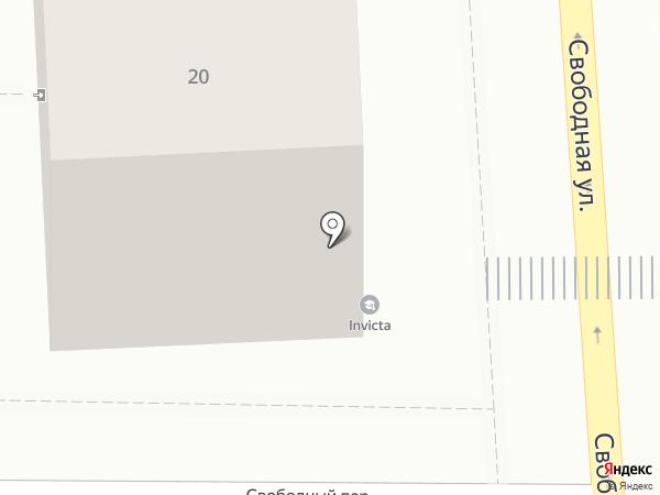 INVICTA на карте Калининграда