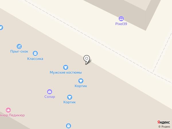 МЕГА на карте Калининграда