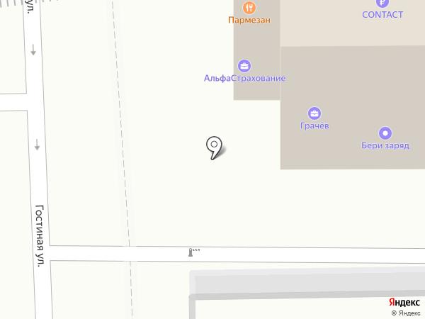 Пармезан на карте Калининграда