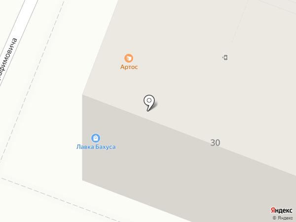 Артос на карте Калининграда