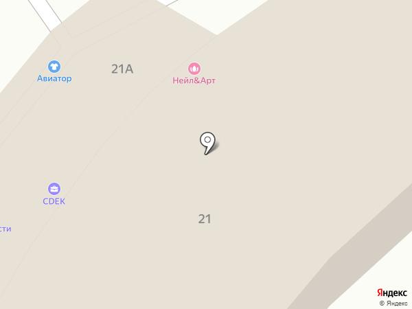 Юридическая компания на карте Калининграда