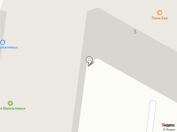 Аптека для бережливых на карте Калининграда