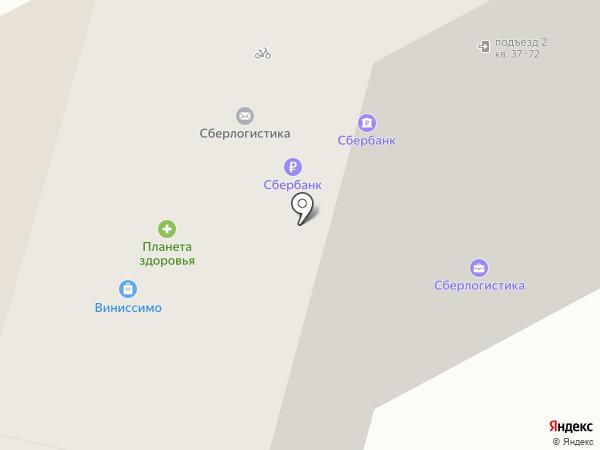 Анекс Тур на карте Калининграда