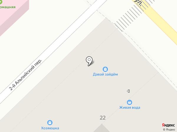 Кристал на карте Калининграда