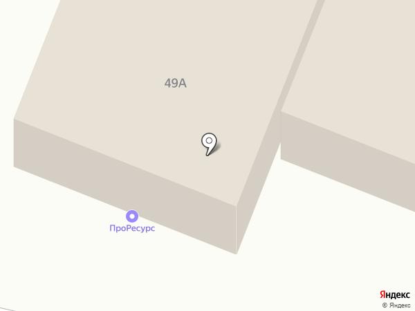 Омега Плюс на карте Калининграда