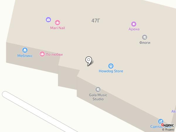 Адвокатский кабинет №379 на карте Калининграда