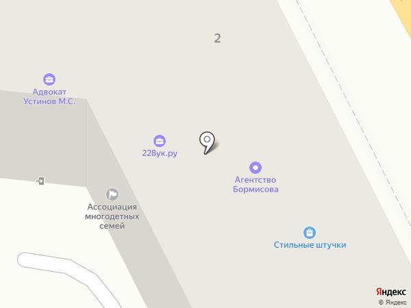 Адвокат Волосюк А.Н. на карте Калининграда