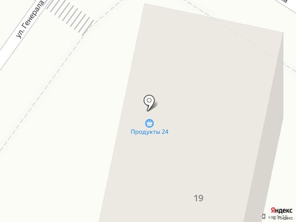 Денди на карте Калининграда