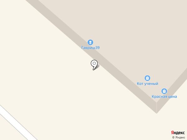 Магазин женской одежды на карте Калининграда