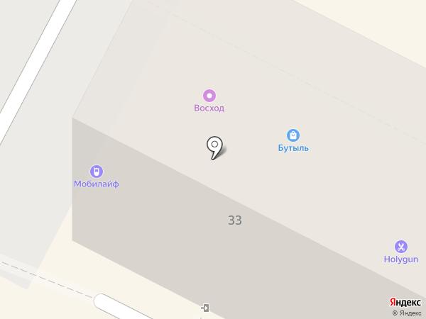 Mobilife на карте Калининграда