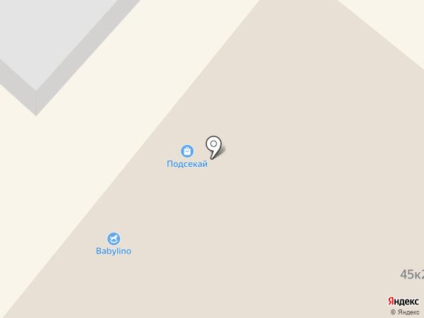 Highway на карте Калининграда