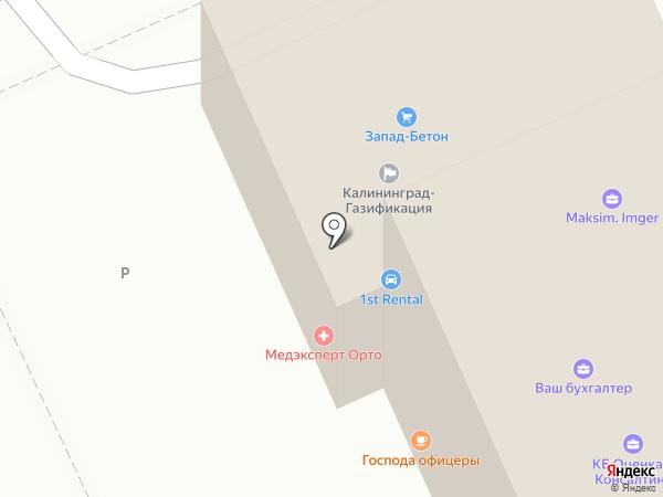 МедЭксперт на карте Калининграда