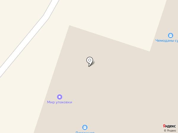 Трикотаж для всей семьи на карте Калининграда