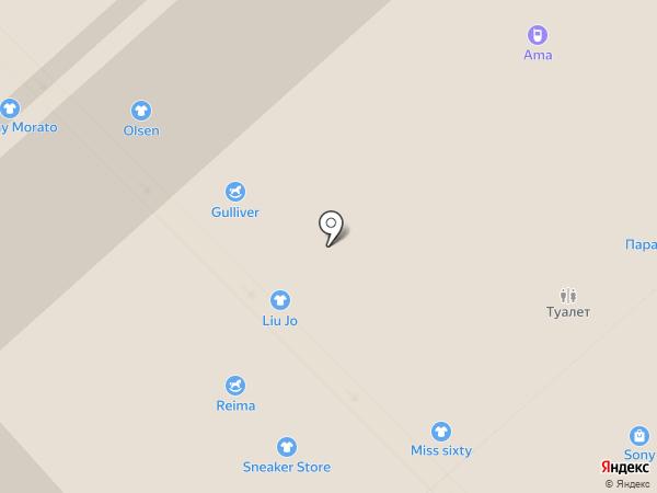 Sneaker store на карте Калининграда