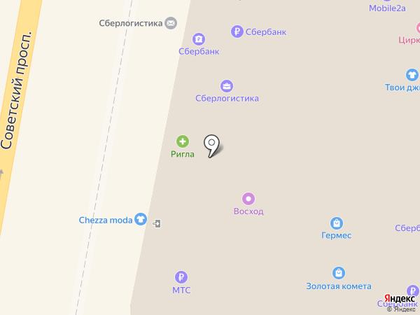 Мир бабочек на карте Калининграда