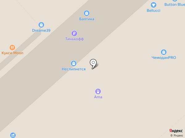 NYX на карте Калининграда