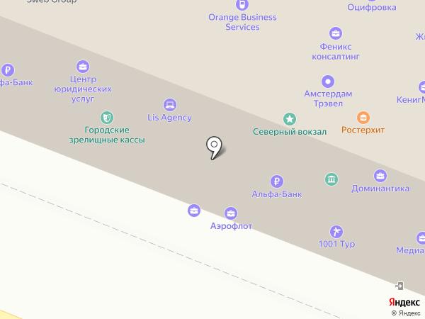 Виза Маркет на карте Калининграда
