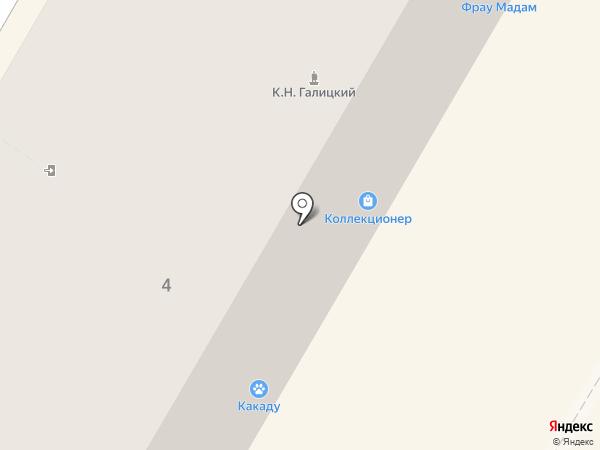 Mimari Shop на карте Калининграда