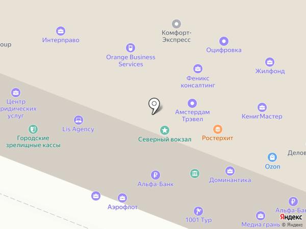 Клаксон+ на карте Калининграда