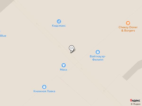 MEXX на карте Калининграда