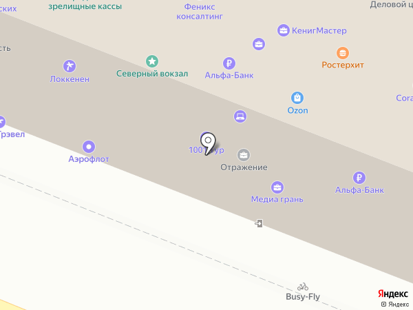 Авиакомпания Россия на карте Калининграда