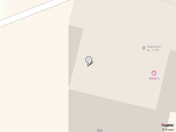 Магазин тканей и товаров для рукоделия на карте Калининграда