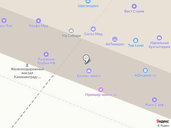 Нордик Виа Рус на карте Калининграда
