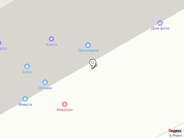 Калининградское Страховое Агентство на карте Калининграда