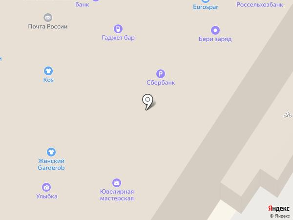 Индиго на карте Калининграда