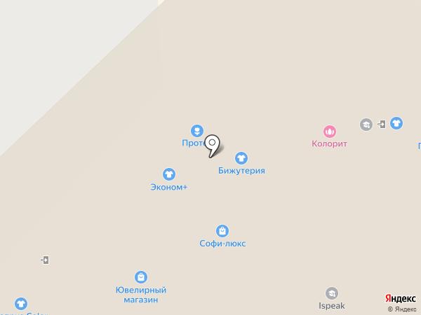 Эконом+ на карте Калининграда